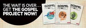 Gospel_Project_banner_300